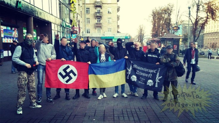 Nazi flag pic 1